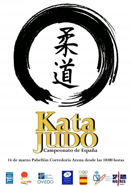 XVII Campeonato de Españas de Katas