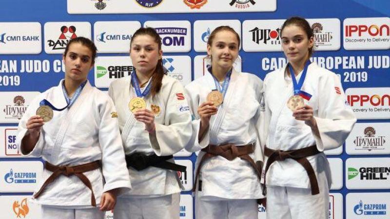 Plata en la Copa de Europa de Rusia para Ariane Toro.